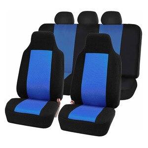 Image 2 - カーシートは、完全自動車席カバー安い四季普遍的な車インテリアアクセサリーシートプロテクターのための車