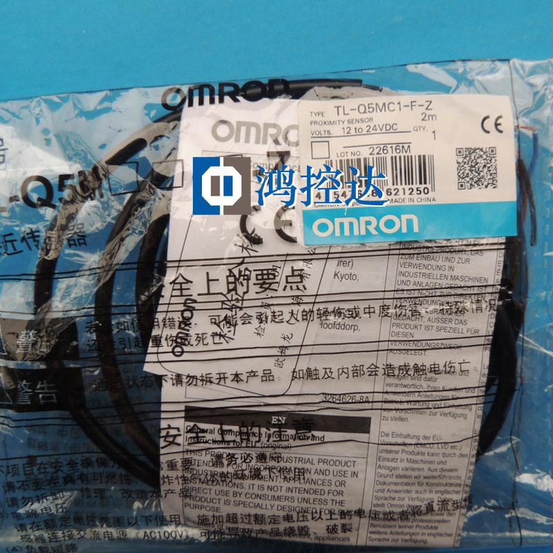 New Original Proximity Switch TL-Q5MC1-F-Z