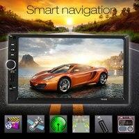 Vehemo GPS Navigation Function 7 Multimedia Player Car MP5 Player Audio Video Player MP5 Automotive Flexible Car Stereo
