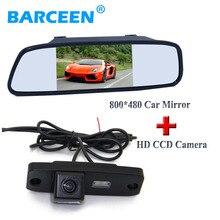 Пластиковый корпус авто парковка камера + 5 «автомобильный монитор для Hyundai Elantra Terracan Tucson Accent/Для Kia Sportage R 2011