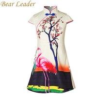 Bear Leader Girls Dress 2017 New Girls Clothes Chinese Style Children Cheongsam Short Sleeve Flower and Bird Printing Dress