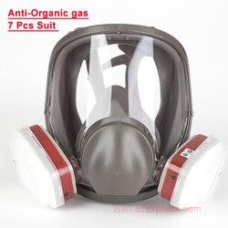 7 で 1 ガスマスク 6800 化学フルフェイス噴霧絵画ハンドヘルドレスピレーター作業抗ガス呼吸サポート 6001 /6002/6003 フィルター