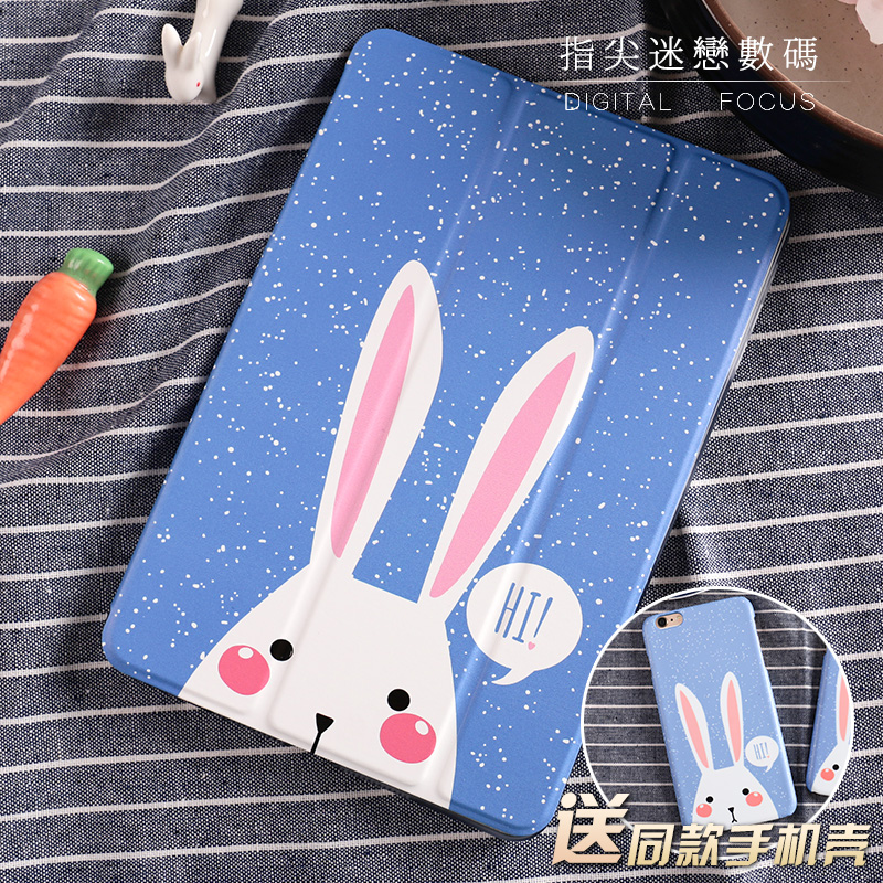 For New ipad 9.7 2017 Magnet Snow Flower Flip Cover For iPad Pro 9.7 10.5 Air Air2 Mini 1 2 3 4 Tablet Case Protective Shell