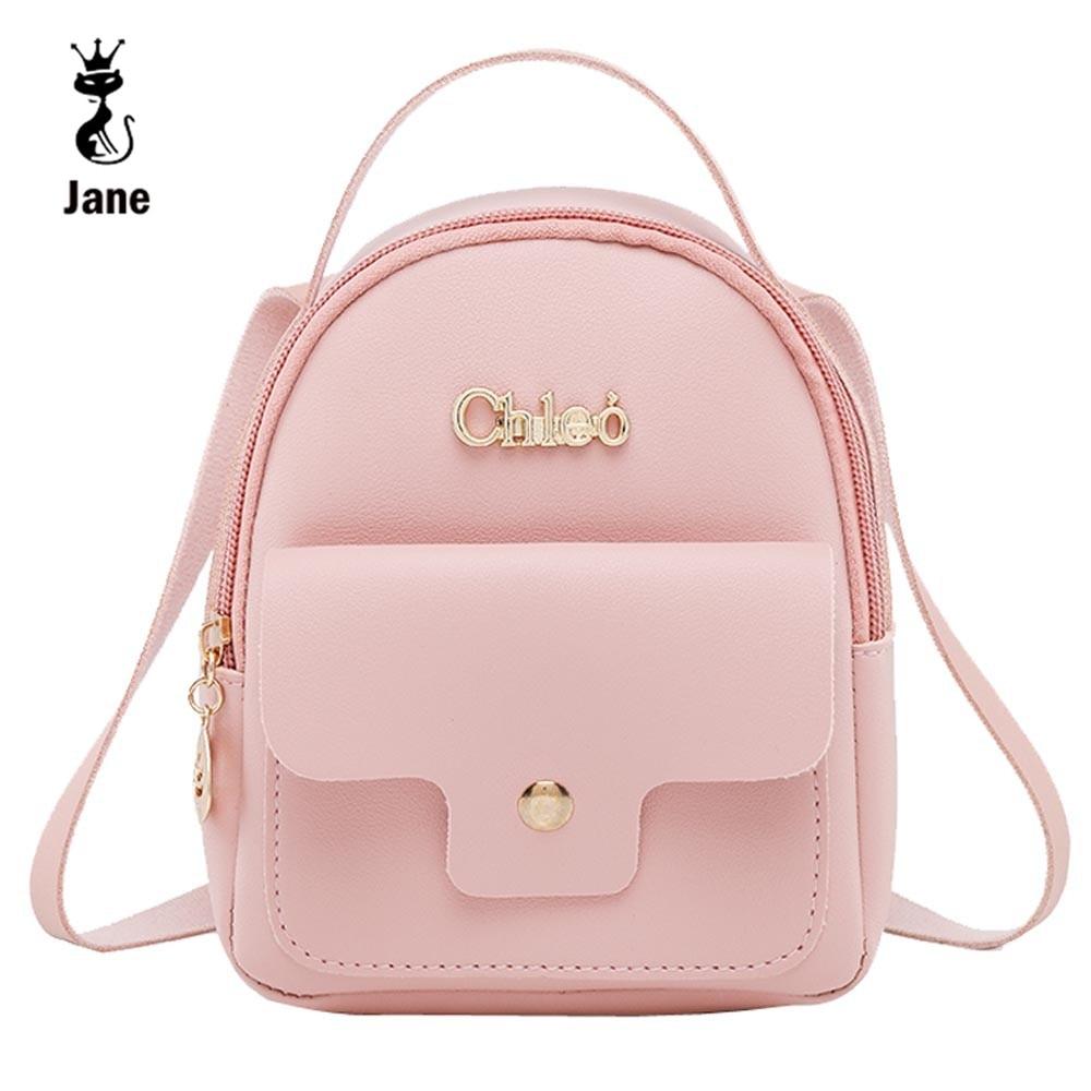3c4a8f4c4 backpack women leather mini fashion school backpacks for teenage ...
