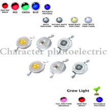 10pcs High Power LED Chip 3W Warm Cool White Red Blue Green UVA Full Spectrum 660nm 440nm LED Grow Light For 3 watt Light Beads
