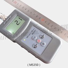 TOKY MS350 moisturemeter measuring content of soil , chemical combination powder, coal powder and other powder materials