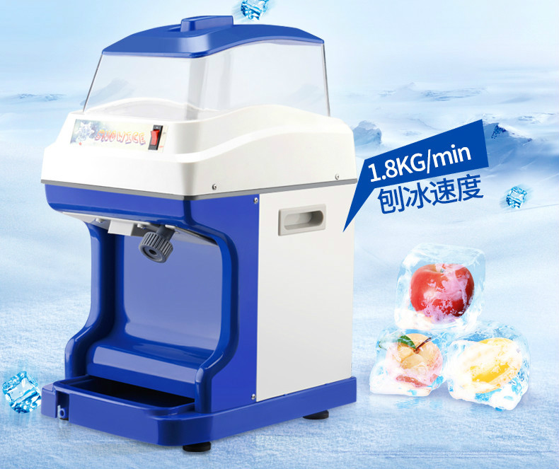 Ice Crushers ice breaker commercial fully automatic high-power electric snowflake machine mianmian cream tea shop machi NEW image