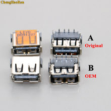 ChengHaoRan 1x Original new 2.0 USB Jack USB Connector USB 2.0 data port 4 for Laptop ASUS HP DELL Lenovo Toshiba motherboard(China)