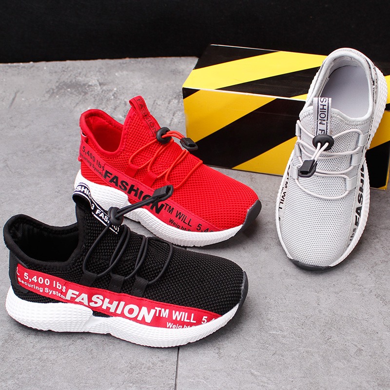 e6fec3af91197 Kids Shoes Running Children Air Athletic Ultras GD Superstars Pure Boy  Human Race NMD Boost Huaraching Enfant Max Sneakers Black-in Athletic Shoes  from ...