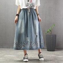 Ethnic Style Woman Vintage Denim Skirt Spring Summer Elastic Waist Floral Embroidered Loose Casual Skirt Plus Size Maxi Skirt plus size floral embroidered mesh skirt