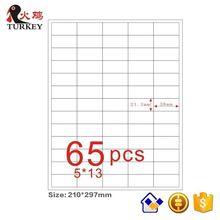 3250 шт., лист наклеек формата А4 38 мм x 21,2 мм, матовая самоклеящаяся наклейка, пустой адрес, 65 up, в формате А4, для печати на товарах, в формате А4, в формате А4 и других форматах.
