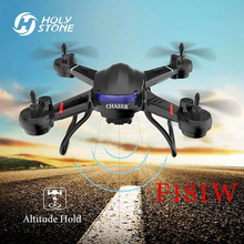 hot deal buy holy stone drone with wifi camera hd 720p real-time transmission fpv quadcopter 4ch rc helicopter dron quadrocopter drones f181w