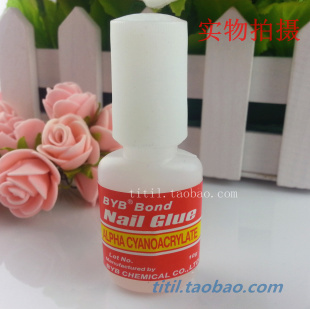 Free shipping Nail art glue byb 808 belt brush sclerite special glue nail art tools 10g /price is for one piece