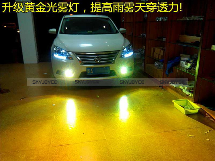 2X 12V 35W 3000K Golden Yellow Cnlight Hid Bulb Xenon H1 H3 H7 H11 9005 9006 Car Auto Headlighting Fog Lamp Bulbs Styling In Light Assembly From