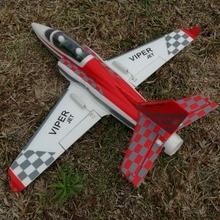 Мини Viper 50 мм RC Самолет Jet Hobby EPO готов к полету RTF, без батареи версии