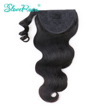 Ponytail Body Wave Brazilian Hair With Full End Natural Black Color For Woman 150g Remy Human Hair Ponytails Clip-In Slove Rose(China)