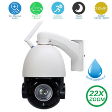 Outdoor 22X Zoom 1080P WiFi Speed Dome Camera PTZ CCTV Security Video Surveillance Cam Night Vision Auto Focus Two-Way Audio Wa