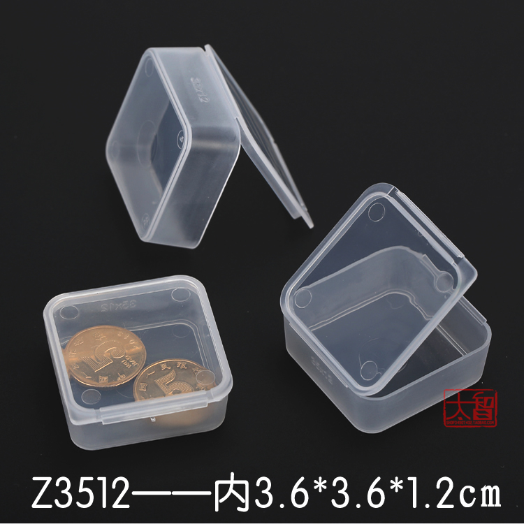 PP transparent plastic small cartridge storage box has a lid small accessories finishing box wholesale