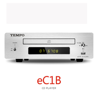 EC1B/EC1 лихорадка CD проигрыватели Виниловый проигрыватель с U диск WAV декодирования CD проигрыватель