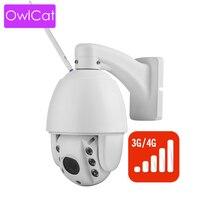 OwlCat 3G IP Camera 4G sim card WIFI Camera x5 increase Optical Zoom PTZ rotate Phone Control Audio Video Surveillance CCTV Cam