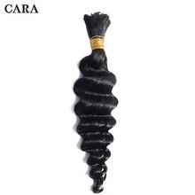 Deep Wave Human Braiding Bulk Hair Brazilian Remy Hair 1 Piece 100 Grams Natural Color Hair