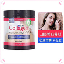 American NeoCell Collagen Powder Small Molecular Hydrolyzed Collagen Peptide Imported Authentic Oral Beauty and Beauty Care collagen cybermass