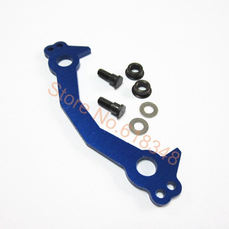 1 Set 81010 Steering wheel set HSP 1/8 Nitro Car Parts 94081 94083 94085 94086 94087