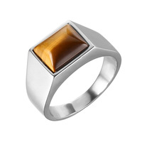 men's stainless steel tiger's eye ring punk wind restoring ancient ways of titanium steel square ring a undertakes