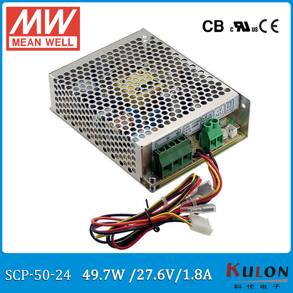 Original MEAN WELL SCP-50-24 27.6V 1.8A 49.7W temperature compensation security power supply for battery backup system SCP-50 аккумулятор для мобильных телефонов kyocera scp 40lbps scp 40lbps