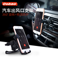 2017 Universal Car Air Outlet mount holder Mobile Phone bracket Stand For iphone5 6 samsung  HTC LG g4/Mobile phone accessories