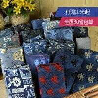 Customized 145cm Width Denim Jean Cowboy Chiffon Silk Cotton Satin Gauze Cloth Fabric Shirt Coat Skirt