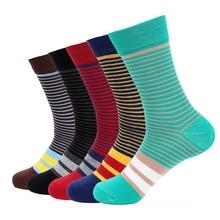 Men s color stripes socks the latest design popular men s socks FASHION DESIGNER COLOURED COTTON