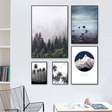 Tropical Forest coconut Tree Mountain Nordic Posters And Prints Wall Art Canvas Painting Wall Pictures For Living Room Decor(China)