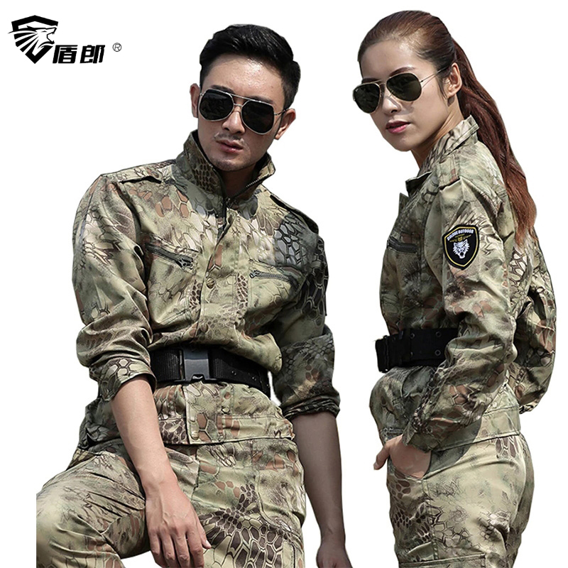 Uniforme Militar Black Yellow Python Tactical Military CS Uniform Men Tatico Army Combat Militaire Camouflage Clothing Female