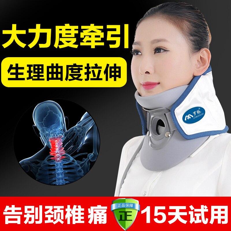 Medizinische zervikalen traktion klammer aufblasbare nackenstütze ...