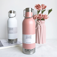 Hight Quality Insulated Thermos Vacuum Bottle Premium Travel Stainless Steel Keep Thermo Coffee Tea Mug Cup Thermocup 470ml