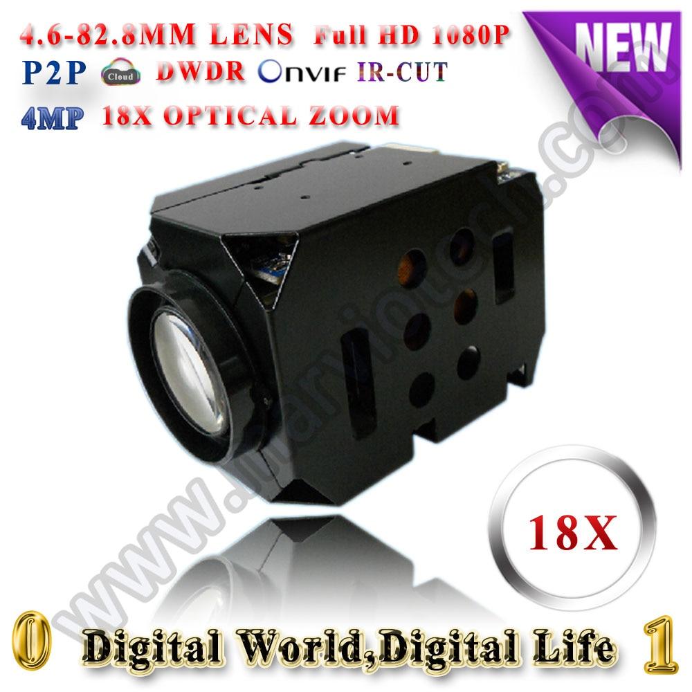 rs232/rs485 4MP high speed dome ip camera ptz Module 18x Optical zoom Module uav cam Module compatible any onvif camera samsung rs 552 nruasl