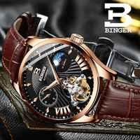 Switzerland Watch Men Binger Automatic Mechanical Men Watches Luxury Brand Sapphire GMT Men Wrist Watch Waterproof B-1186-10