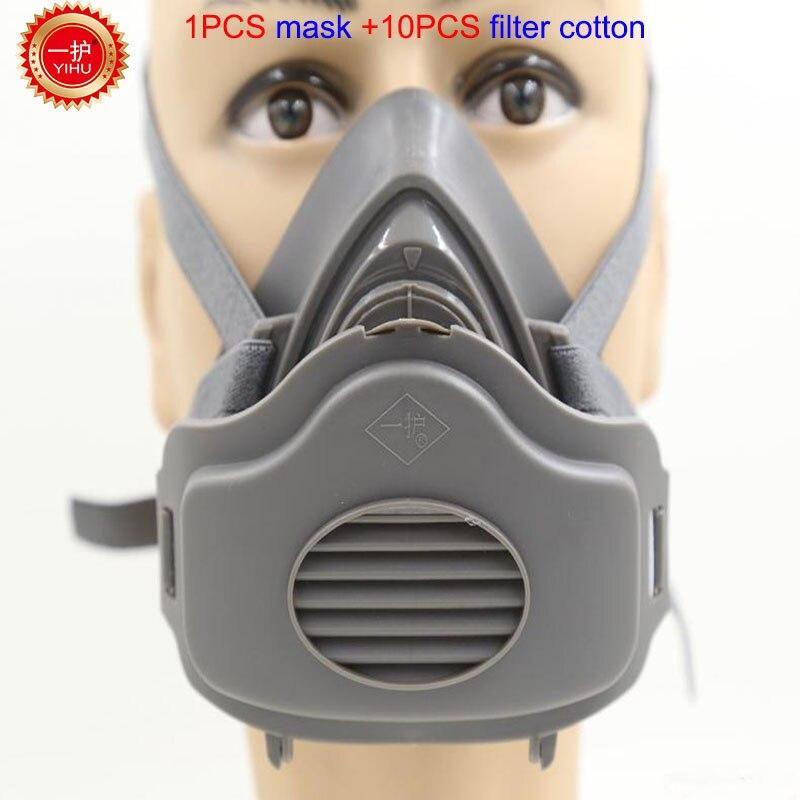 YIHU respirator dust mask High quality Silicone respirator mask PM2 5 dust smoke font b automobile
