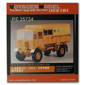 KNL HOBBY Voyager Model PE35734 AEC Matador military transport truck pre-upgrade metal etching parts