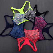 women sports bra adjustable professional fitness running wireless quick dry vest underwear bra women running sports top