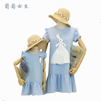 Mother Daughter Dresses Cute Rabbit Pattern Matching Mother and Daughter Baby Clothes Family Clothing Summer Love Mom Plus Size