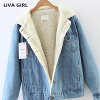 Liva Girl 2017 Autumn Winter Women New Fashion Cotton Jacket Solid Color Long Sleeve Single Breasted