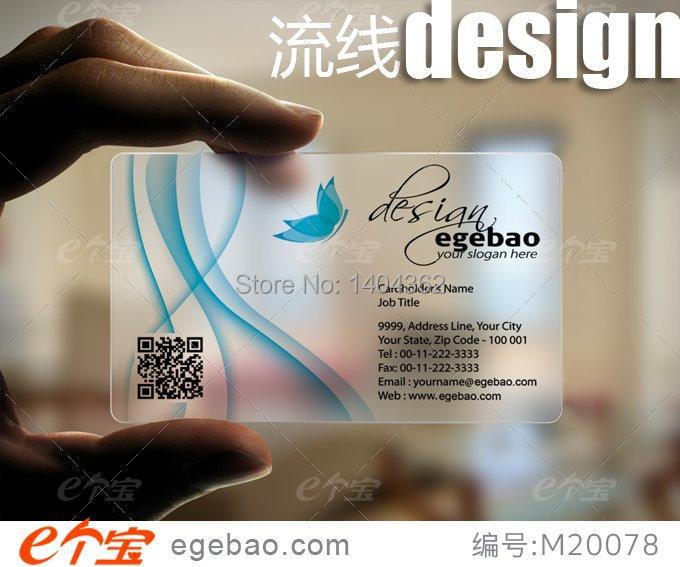 new fashiong one sided printing clear business cards visit card printing transparent PVC Business Card 85.5mm*54mm NO.2126