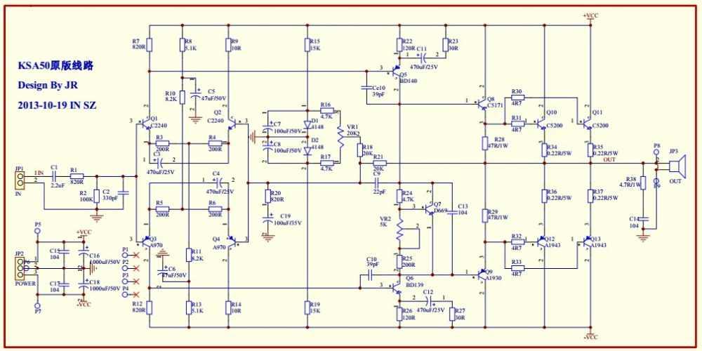 KRELL KSA50 120W AB class 2SA1943 2SC5200 tube or NJW0281 0302 tube Full  symmetrical double difference FET mono amplifier bord