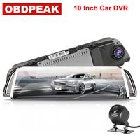 10 Inches Stream Media Car Dvr Camera Rearview Mirror FHD 1080P Dual Lens Digital Video Recorder Dash Cam Registrator Camcorder