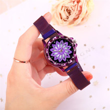 Ladies Watch Women Fashion Stainless Steel Band Analog Flower Dial Quartz Wrist Watch Watches Relogio Montre Femme Reloj Mujer women s fashion silica gel band analog quartz round wrist flower dial watch hot for fashion woman silver gold mesh band g23