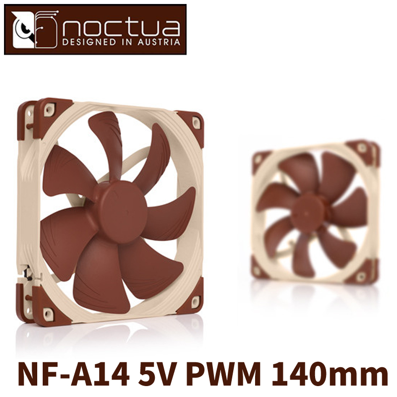 Noctua NF-A14 5V PWM 140mm CPU or radiator cooling fans Computer Case CPU heat sink Cooler low noise Fan 80 80 25 mm personal computer case cooling fan dc 12v 2200rpm 45cm fan cable pc case cooler fans computer fans