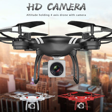New 1pc KY101 2.4GHz RC 6-axis Gyroscope Quadcopter FPV Altitude Hold with Camera Drone Best toy to children adult Wholesale
