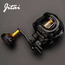 JITAI Baitcasting Fishing Reel Dual Brake System 7.0:1 High Speed CNC Extended Handle Knob 8Kg Carbon Fiber Drag
